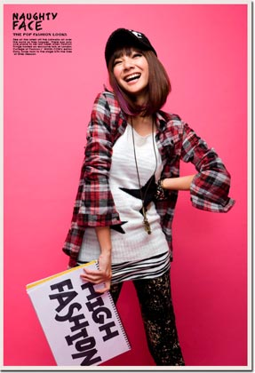 cool girl wearing flannel