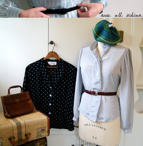 new old fashion vintage giveaway