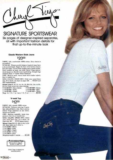 cheryl tiegs sears advertisement