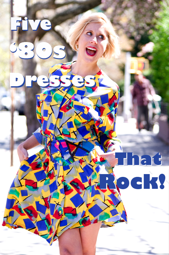 1980s_colorful_dress_main